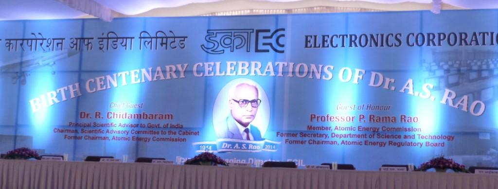 ECIL Birth Centenary Celebrations of Dr. A.S. Rao